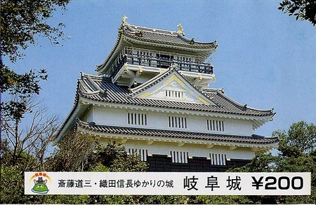 Gihujyou