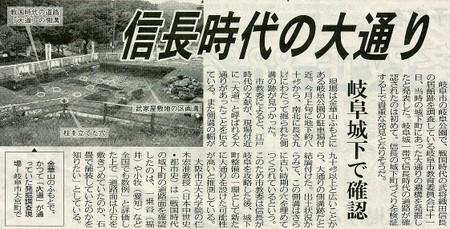 Nobunagahakkutu