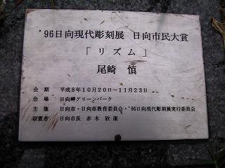 Nec_0369