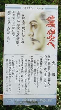 Nobunaga_2