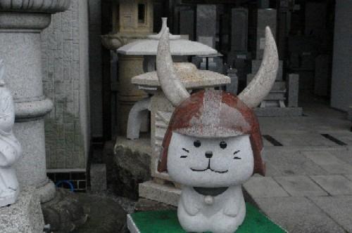 Hikonyan2