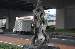 Horita1