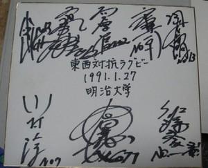 Meijidaigaku1