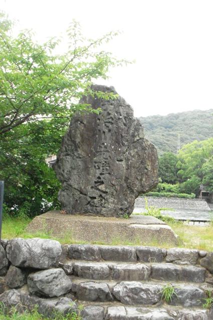 Senjinnnohi