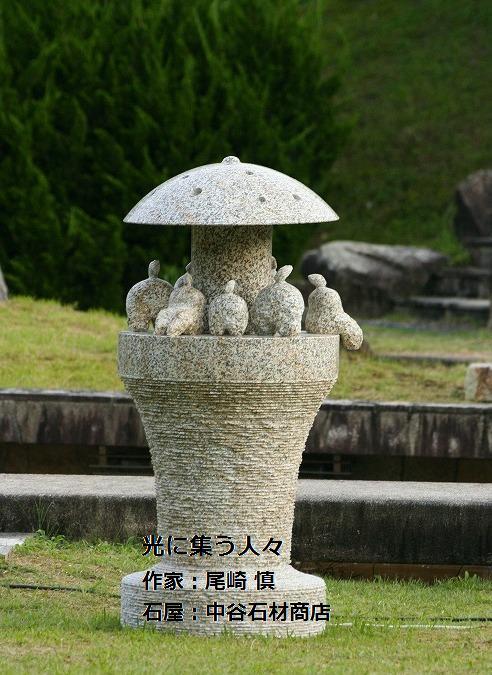 Ozaki1