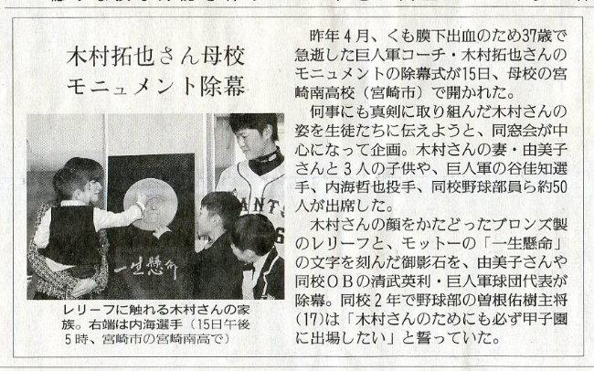 Yomiuri11_2_162