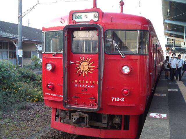 宮崎の思い出沢山抱えて名古屋に戻って来ました