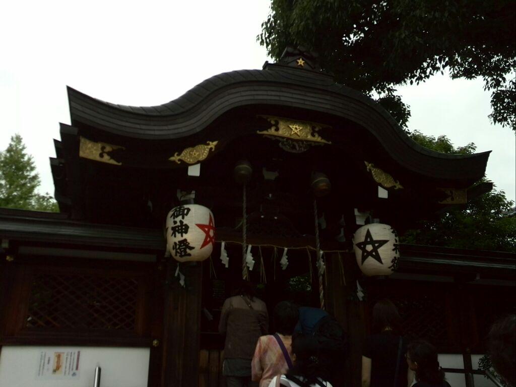 町内のバス旅行で京都にいます。