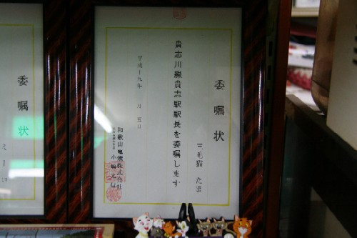 200704tamaekityou9