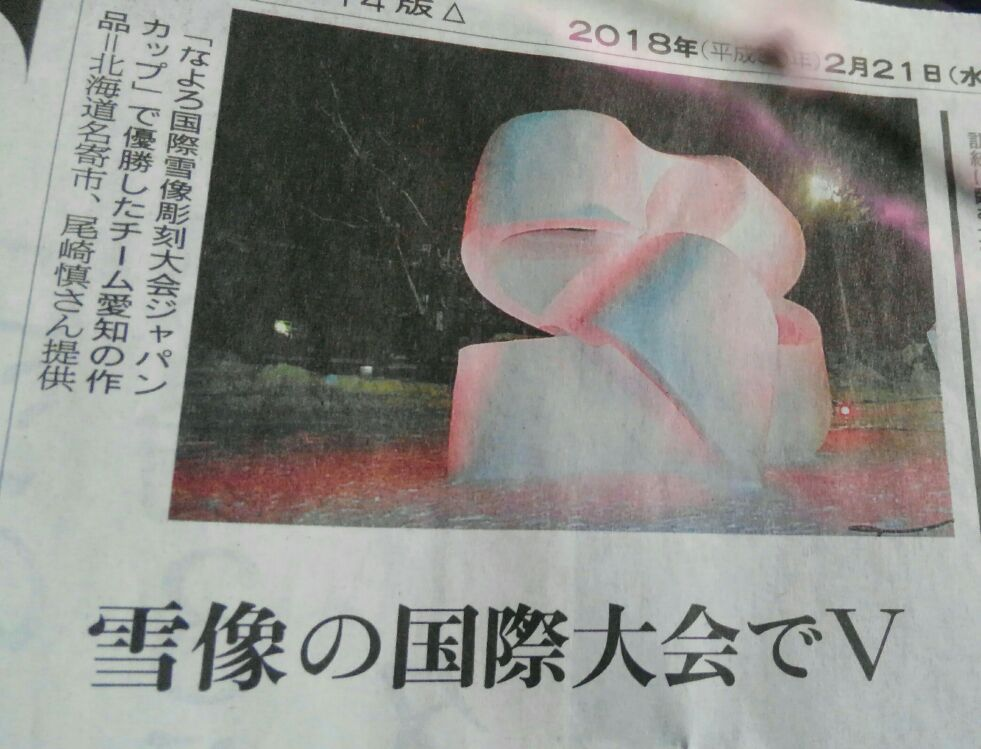 彫刻家の尾崎さんは優勝